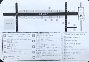 小山コーヒーフェスティバル地図