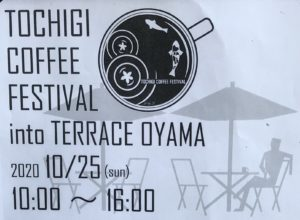 TOCHIGI COFFEE