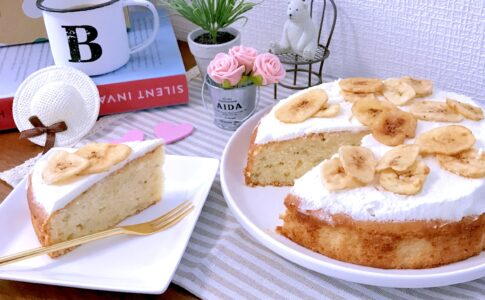 スタバ風バナナのアーモンドミルクケーキ