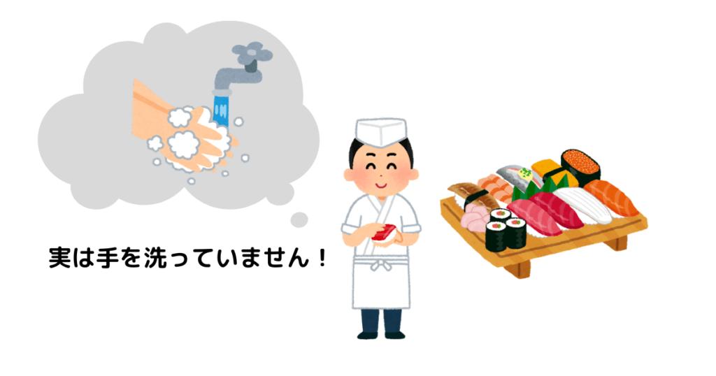 寿司にぎる