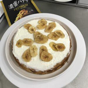 スタバ風バナナのケーキ